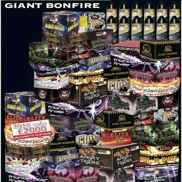 giant bonfire pack